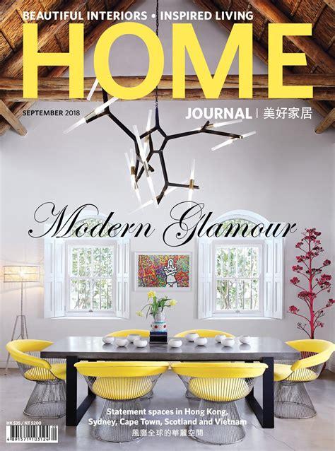 Magazine For Home Decor Home Decorators Catalog Best Ideas of Home Decor and Design [homedecoratorscatalog.us]