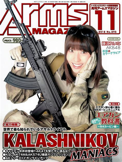Magazines Arms