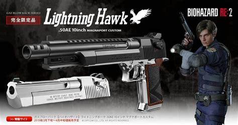 Magnum Resident Evil 2 Vs Shotgun
