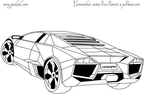 Malvorlage Autos Lamborghini