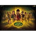 Maragadha naanayam 2017 full movie online on ipad