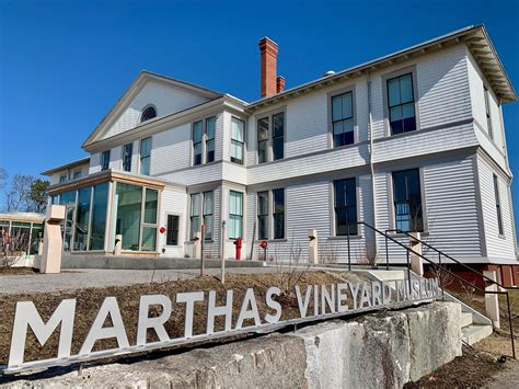 Martha S Vineyard Museum Staff
