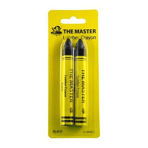 Master lumber Image