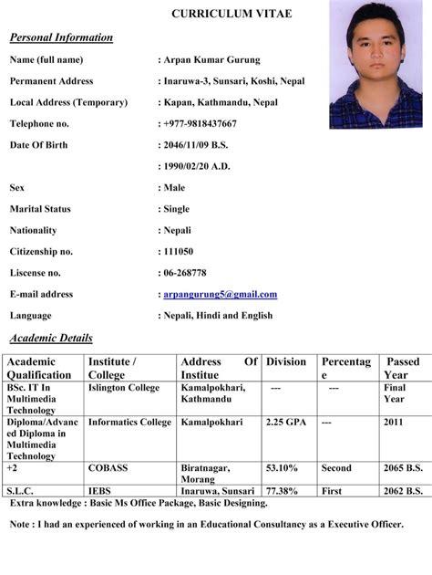 Matrimonial Resume Format Standard Resume Format Doc Danilo Torres