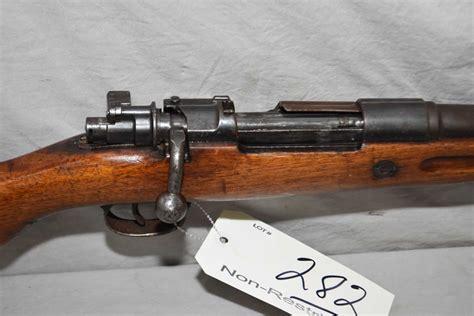 Mauser 12 Ga Shotgun