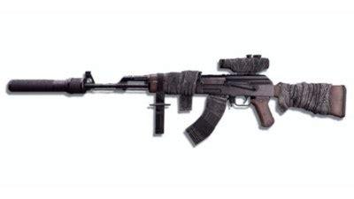 Merciless Assault Rifle