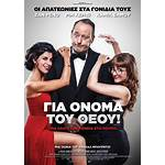 Watch mes tresors 2017 online live streaming