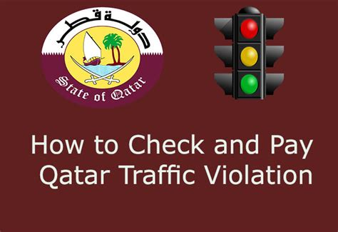 Ministry Of Interior Ksa Traffic Violation Make Your Own Beautiful  HD Wallpapers, Images Over 1000+ [ralydesign.ml]