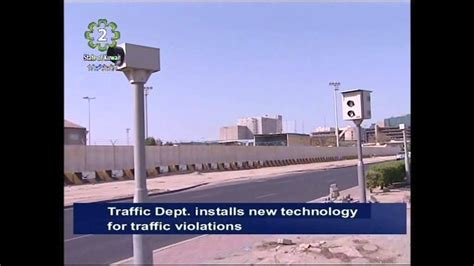 Ministry Of Interior Traffic Violation Make Your Own Beautiful  HD Wallpapers, Images Over 1000+ [ralydesign.ml]