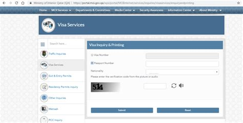 Ministry Of Interior Uae Visa Enquiry Make Your Own Beautiful  HD Wallpapers, Images Over 1000+ [ralydesign.ml]