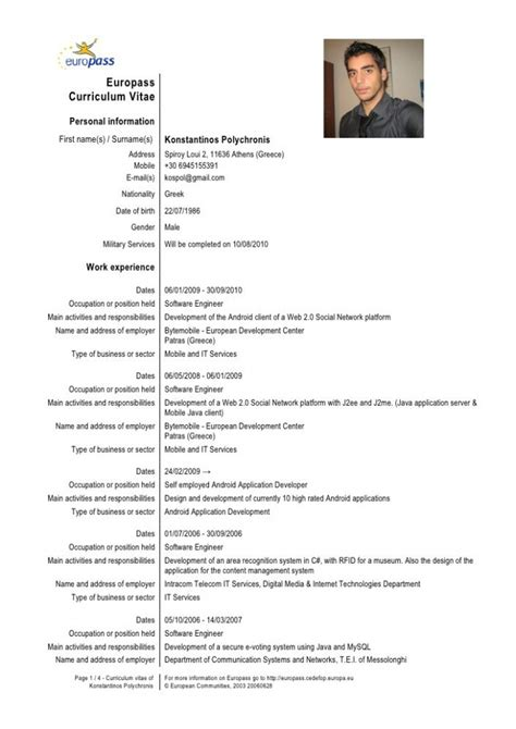 Cv European Model Completat Word Sample Achievement Resume