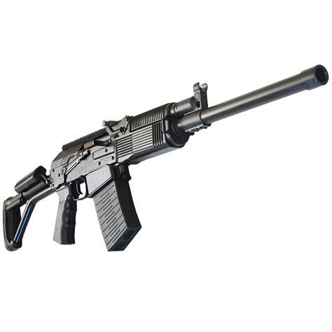 Molot Fime Vepr 12 Gauge Semi Auto Shotgun