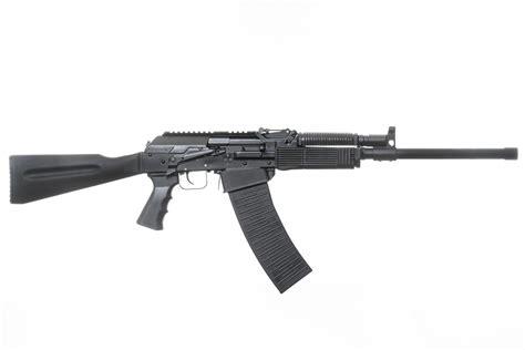 Molot Vepr 12 Gauge Semi Auto Tactical Shotgun