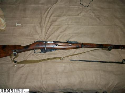 Mosin Nagant Sniper No Scope