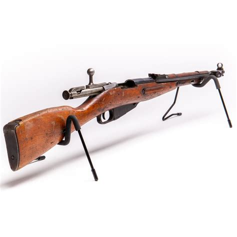 Mosin Rifle For Sale