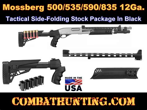 Mossberg 500 Tactical Kit Shotgun
