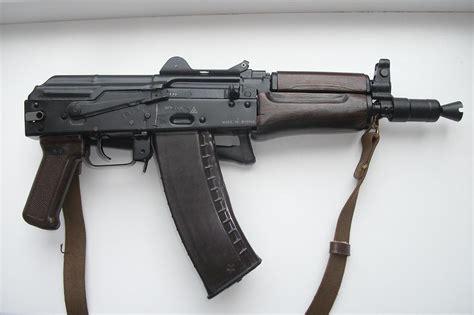 Most Modern Russian Assault Rifle