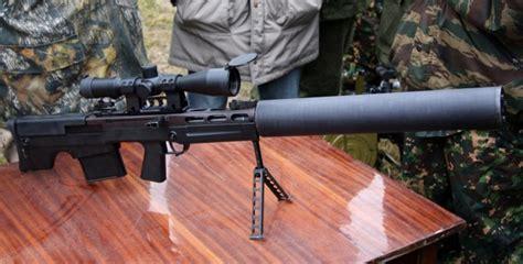 Most Quiet Sniper Rifle