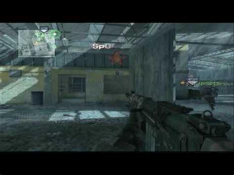Mw2 Shotgun Attachment Glitch