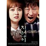 My little baby jaya 2017 full movie download mp4