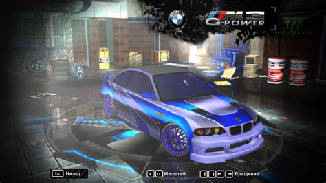 Need For Speed Garage Make Your Own Beautiful  HD Wallpapers, Images Over 1000+ [ralydesign.ml]