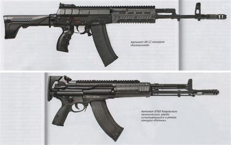 New Russian Army Assault Rifles And Nys Assault Rifle Renewal