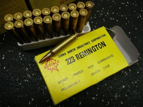 Norinco 223 Ammo Yellow Box