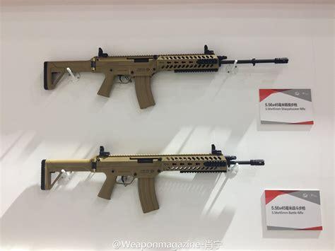 Norinco New Assault Rifle