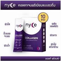 Nyce skin care secret