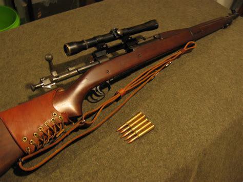 Old School Sniper Rifle