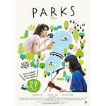 Digital download parks 2017