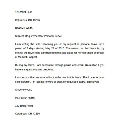 Personal Leave Absence Letter Samples