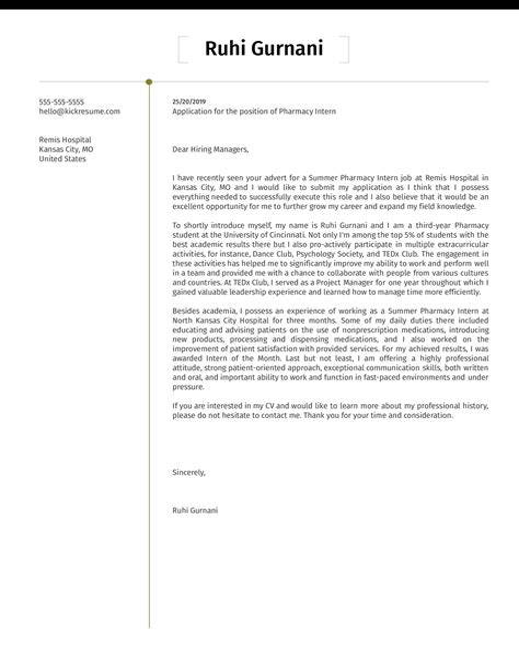 Pharmacist Internship Cover Letter | Job Application Letter ...