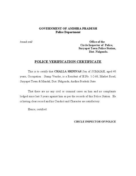 Sample reference letter format for passport police verification police verification reference letter format india sample of letters for passport spiritdancerdesigns Images