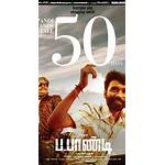 Power paandi 2017 full movie stream hd