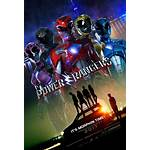 Watch power rangers 2017 hq