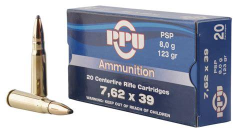 Ppu Metric Rifle Ammo Or Sale
