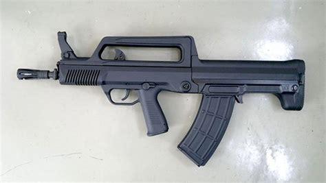 Qbz-95 Chinese Assault Rifle