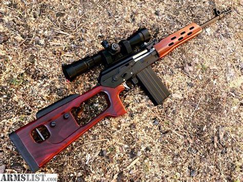 Quality Of Molot Vepr 308 Rifle