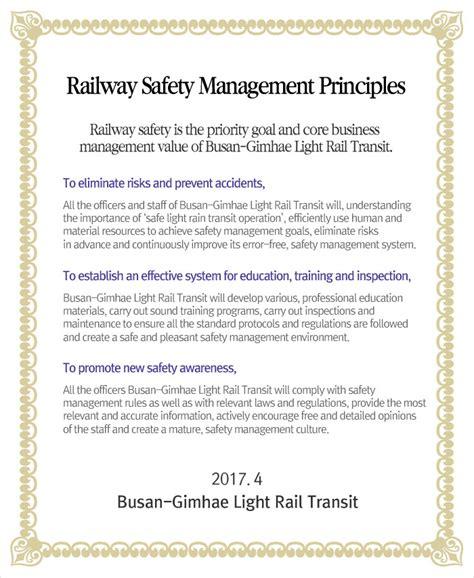 Railway Safety Principles