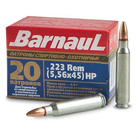 Remington 223 Rifle Ammo