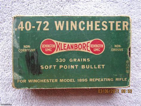 Remington Dog Bone Ammo Boxes