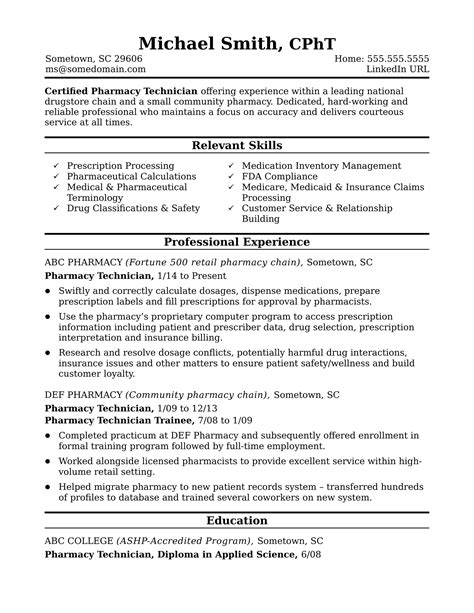 Resume Cover Letter Pharmacy Technician | Bilingual Customer ...