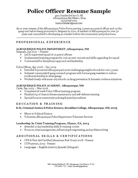 Resume Example Police Officer | Cover Letter Examples Public ...