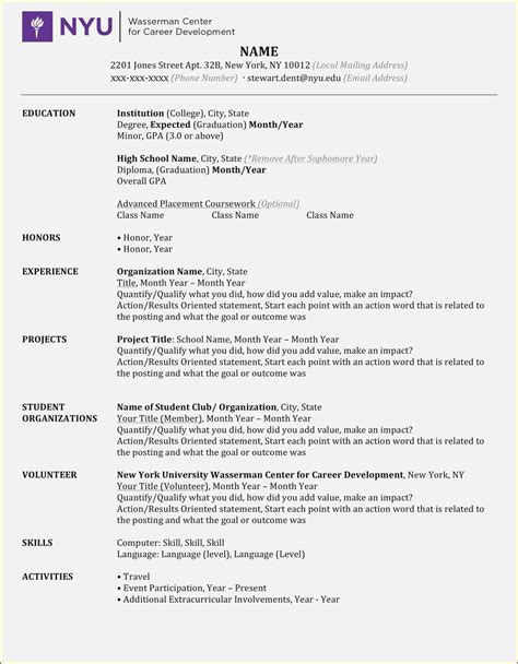 Resume For Freshers Engineers Pdf Dairy Queen White Hall Ar