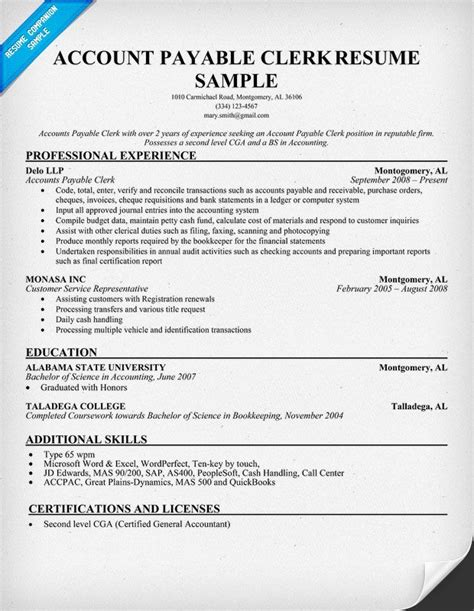 Resume Objective Examples Accounts Payable Clerk | Cover ...