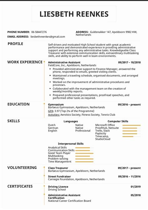 Resume Sample For High School Graduate With No Work Experience