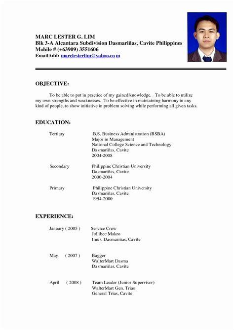 Resume Sample For Job Filipino Curriculum Vitae Basico