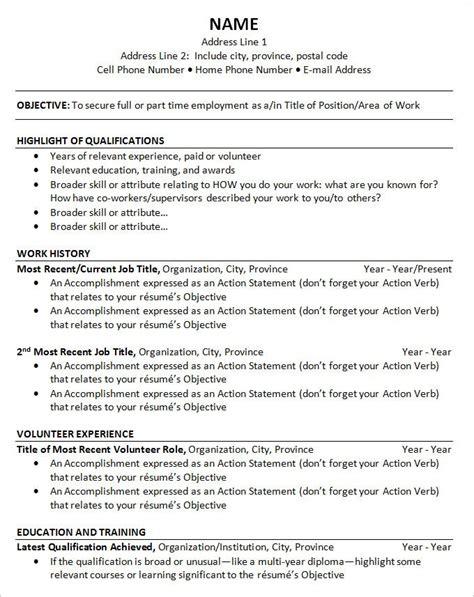 Resume Samples Chronological Format | Job Application Cover ...