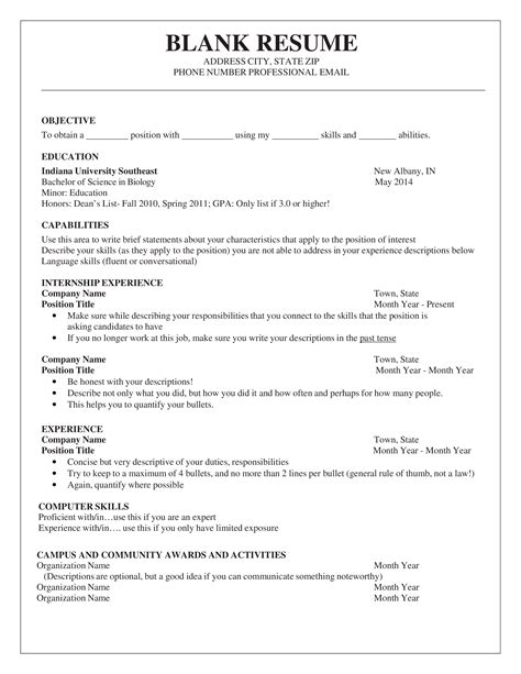 Blank Form For Resume
